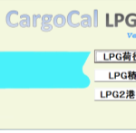 cargocalLPG
